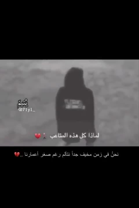 x_mhamad's Video 164897817984