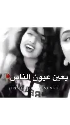 hkaet_aldawly's Video 156615378198