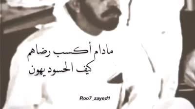 Crazy_3lawi's Video 152715171212