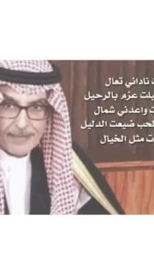 al_msh4's Video 155527965797