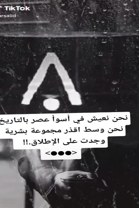 wassimkahattab's Video 162925135626
