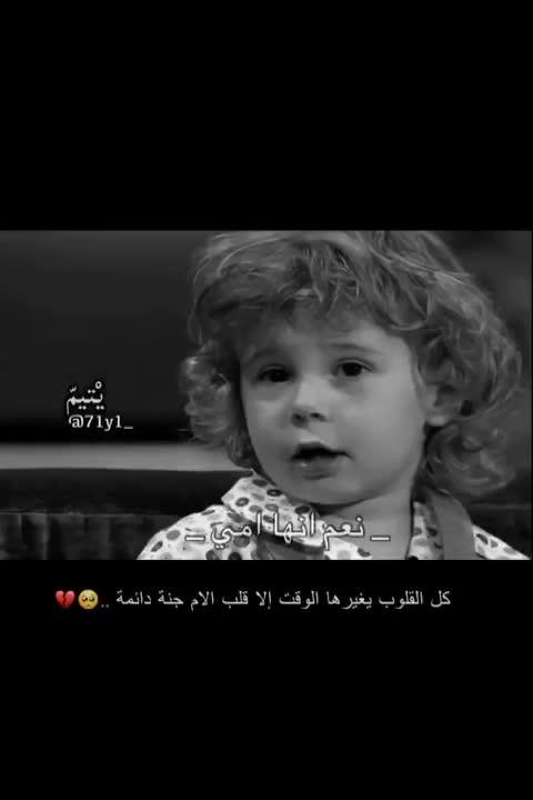 x_mhamad's Video 164896088704