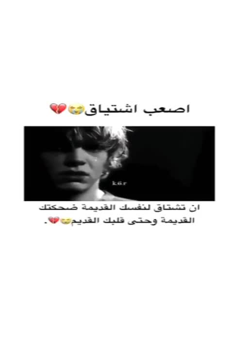 nedal3's Video 161218507422