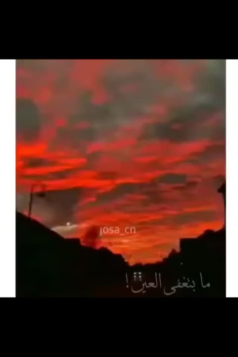 nedal3's Video 164057400734